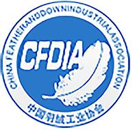 Certificat de Lindustrie de Chine de Plume et Divet